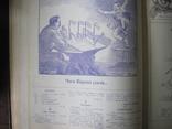 "Журнал ""Молот"". Сатирично-гумористичний ілюстрований часопис 1923 photo 27"