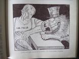 "Журнал ""Молот"". Сатирично-гумористичний ілюстрований часопис 1923 photo 28"
