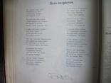 "Журнал ""Молот"". Сатирично-гумористичний ілюстрований часопис 1923 photo 29"