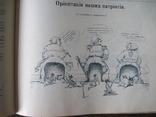 "Журнал ""Молот"". Сатирично-гумористичний ілюстрований часопис 1923 photo 30"