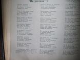 "Журнал ""Молот"". Сатирично-гумористичний ілюстрований часопис 1923 photo 32"