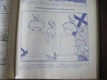 "Журнал ""Молот"". Сатирично-гумористичний ілюстрований часопис 1923 photo 33"