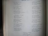"Журнал ""Молот"". Сатирично-гумористичний ілюстрований часопис 1923 photo 36"