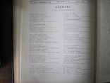 "Журнал ""Молот"". Сатирично-гумористичний ілюстрований часопис 1923 photo 37"