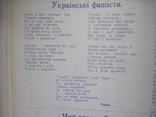 "Журнал ""Молот"". Сатирично-гумористичний ілюстрований часопис 1923 photo 40"