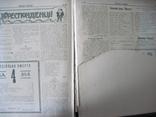 "Журнал ""Молот"". Сатирично-гумористичний ілюстрований часопис 1923 photo 41"