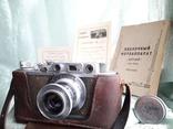 Зоркий 1950г. N49174 рабочий +паспорт