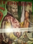 DOROTHEUM. (свіже видання ) Книги і декоративна графіка. Аукціон з цінами літо 2017 р, фото №2