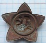 Звезда с плугом и молотом( большая) photo 4