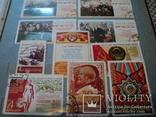 Альбом с марками.(большой) photo 32