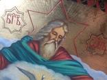 Большая икона Бог Отец photo 8