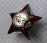 Орден Красной звезды № 2723683 с документом photo 6