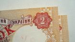 Зразок Образец 2 гривны 2001 номера подряд photo 7