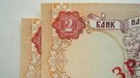 Зразок Образец 2 гривны 2001 номера подряд photo 8
