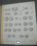 1800 г. Каталог польских монет оригінал photo 2