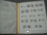 1800 г. Каталог польских монет оригінал photo 15