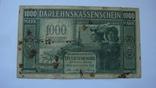 Прибалтика 1000 марок 1918 немецкая оккупация, фото №2