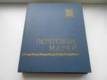 Провизории Бурятия Осетия Камчатка 1992-1994 годы. 1075 шт. photo 2