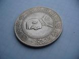 Доллар КИТАЙ 1927 года photo 3