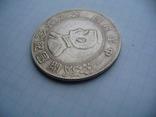 Доллар КИТАЙ 1927 года photo 4