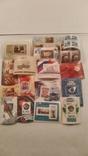 Лот марок стран мира и СССР ( 5600 шт. и около 200 блоков и квартблоков ) photo 22