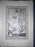 1905 Амур и Психея photo 6