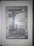 1905 Амур и Психея photo 8