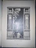 1905 Амур и Психея photo 10