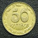 50 копійок 1992 3(1)ВАг латунь photo 1