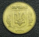 50 копійок 1992 3(1)ВАг латунь photo 4