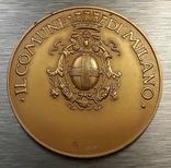 Золотая медаль муниципалитета Милана с документами photo 1