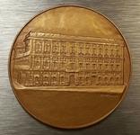 Золотая медаль муниципалитета Милана с документами photo 5