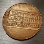 Золотая медаль муниципалитета Милана с документами photo 7