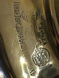 Жаровой самовар ,,Товар.Торг.Дома Бр. Шемариныхъ,, photo 4
