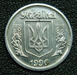 50 копійок 1996 аверс-аверс магнітна сталь