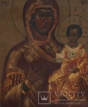 Мстера. Смоленская Богородица на ковчеге. photo 10