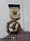 Масонская медаль 1936 год серебро знак масон 1991