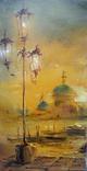 """Авторская картина """"Вечереет в Венеции"""""""