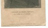 А.М.Княжевич ксилография 1892 год photo 2
