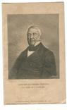 А.М.Княжевич ксилография 1892 год photo 3