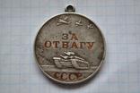 Медаль за отвагу. 19872. Штиель.