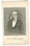 К.И.Домонтович ксилография 1889год photo 3