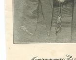 К.И.Домонтович ксилография 1889год photo 4