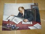 """Ленин читает газету """"Правда"""" photo 6"""
