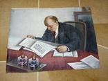 """Ленин читает газету """"Правда"""" photo 7"""