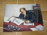 """Ленин читает газету """"Правда"""" photo 8"""