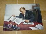 """Ленин читает газету """"Правда"""" photo 9"""