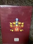 """Каталог """"Фарфор Миклашевского"""", бонус календарь с работами завода. photo 3"""