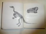 1968 Палеонтология Динозавры