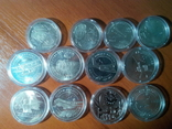 Юбилейные монеты Украины 5 грн и 2 грн(12 шт)